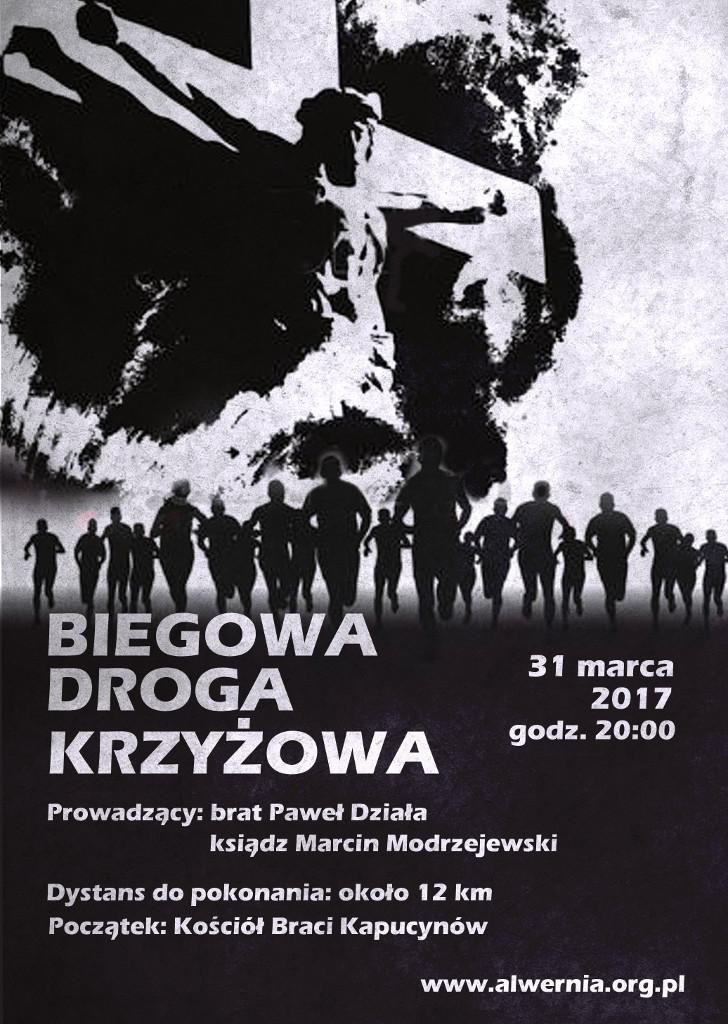 BDK 2017
